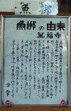 Dsc40091a
